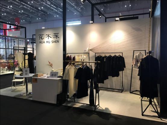 CHIC服博会 花木深中式服装品牌文化交流