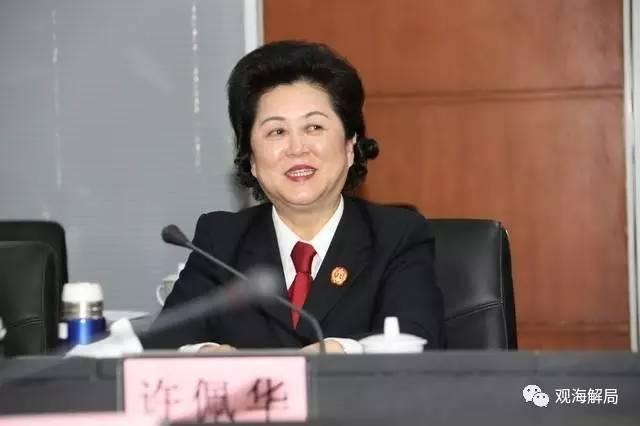 """纪委3·15也""""打假"""":5只""""老虎""""加1个女法官落马"""