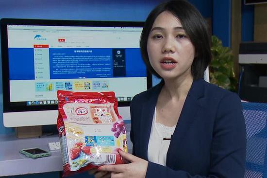 """执法部门连夜调查日本""""核污染区""""食品涉事企业"""