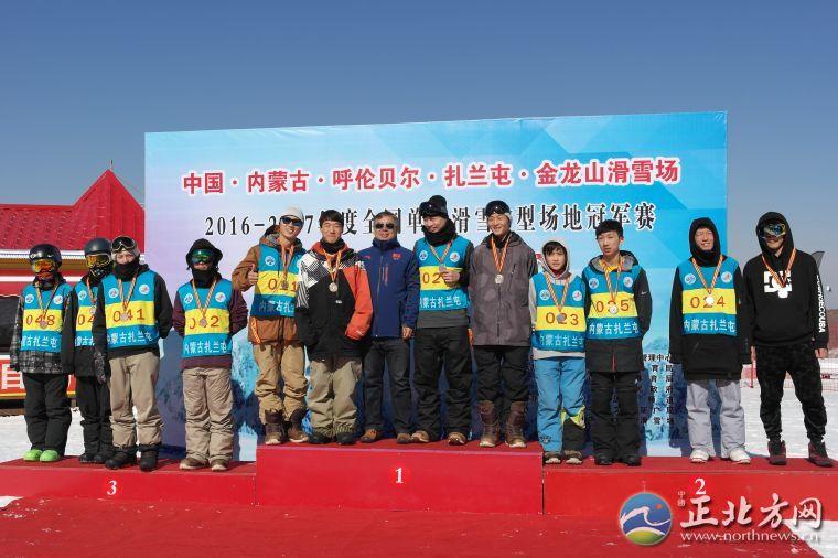 全国单板滑雪U型场地冠军赛黑龙江队男团摘金