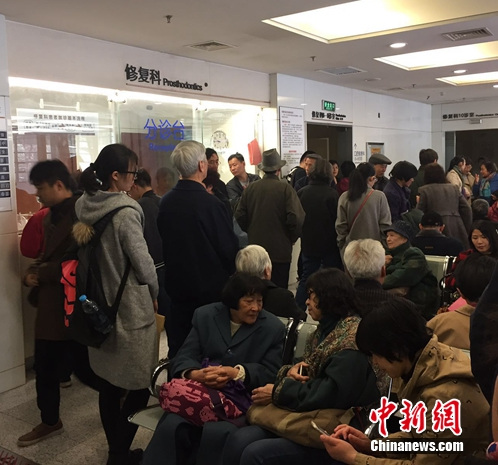 种口牙值辆宝马?北京一医院起步1.7万1颗牙