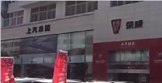 4S店待修车从2楼坠地 店家怼媒体:关你何事