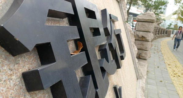 今年前两个月温州处置不良贷款15.2亿元