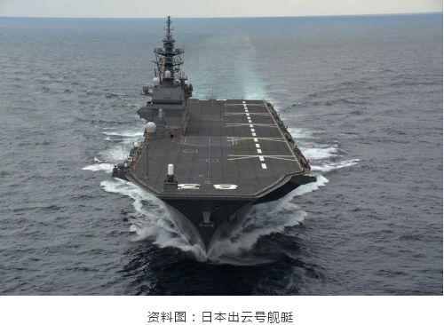 日本加大军事介入南海抗衡中国?中方将坚决应对