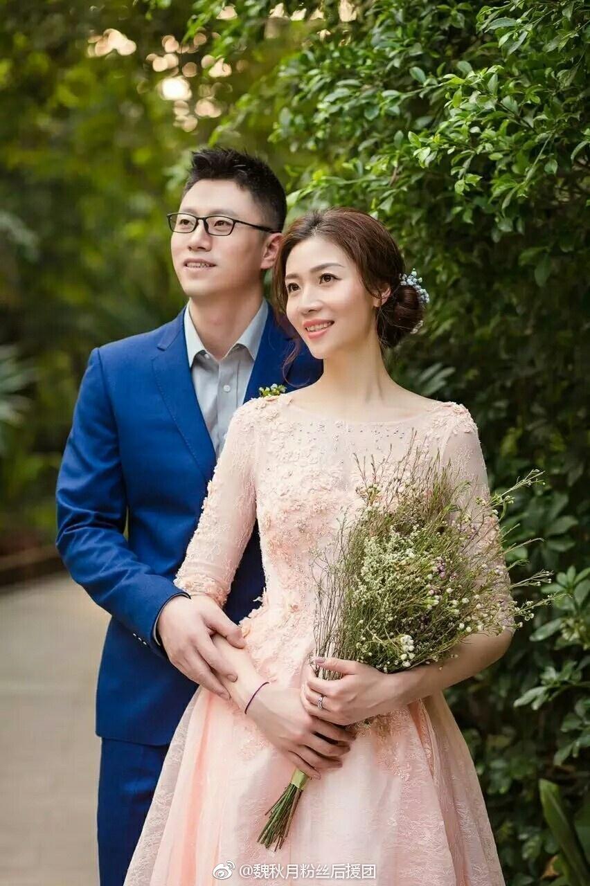 魏秋月婚纱照曝光 网友:美得有点过分