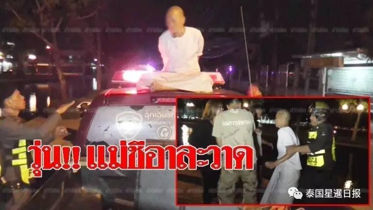 泰国尼姑用擒拿术打倒警察并抢枪:我要单挑