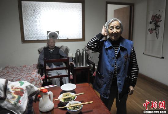 国办:重点解决养老机构融资难等问题