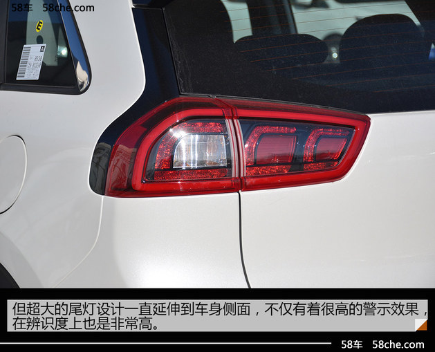 起亚全新极睿实拍 它是最亲民的混动SUV