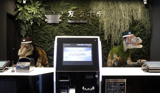 日本机器人酒店:机器人中日英三语全程服务