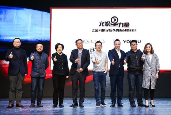 30年前造星看TVB 30年后造星靠网视