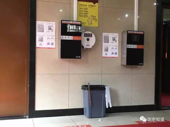 为避免浪费 北京天坛刷脸出厕纸