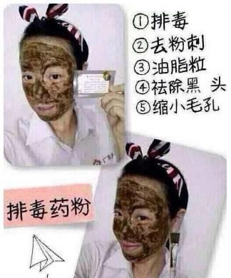 去死皮、去色斑、排毒……这些美容陷阱,皮肤科医生实在看不下去了!