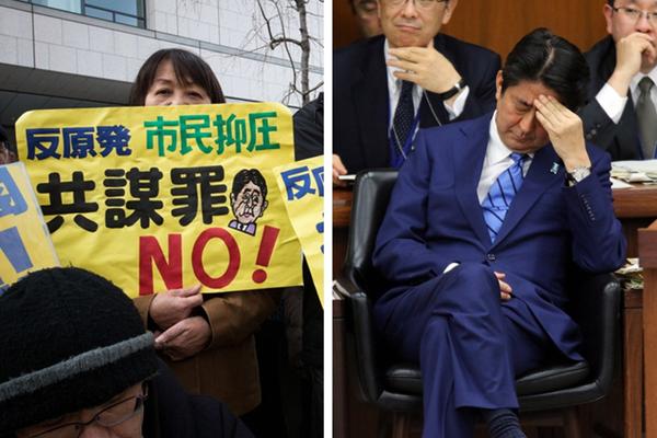 """安倍身陷""""地价门""""神情焦虑,民众示威要其辞职"""