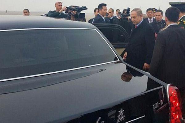 以色列总理内塔尼亚胡抵京,开始对中国正式访问