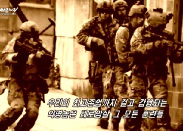 朝鲜发视频警告美国:美韩挑衅行为终致美国毁灭