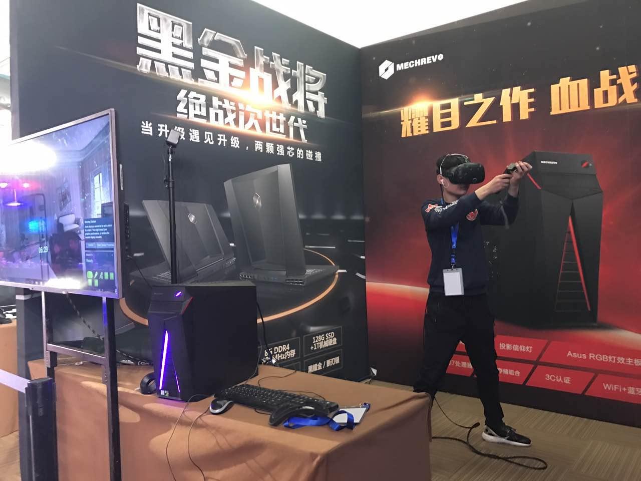 《雇佣兵VR枪王争霸赛》完美落幕 大咖共话VR电竞