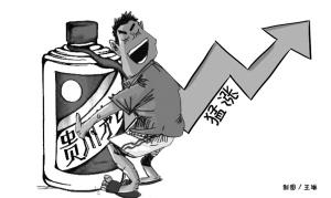 """贵州茅台股价12年猛涨28.5倍 谁""""喝""""茅台赚钱最多"""