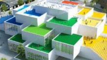 全球唯一乐高体验馆将在丹麦开幕