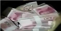 沈阳194万现金窃案告破 贼把钱放自家阳台上
