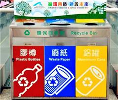 香港将实施垃圾收费计划