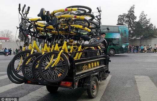 英国《金融时报》:中国掀起共享单车热潮