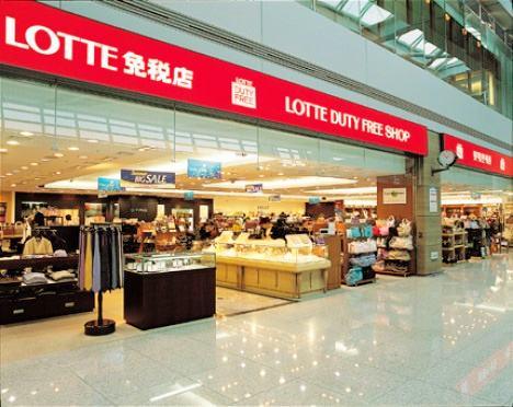乐天免税店销售额锐减25% 韩国免税店开拓东南亚市场