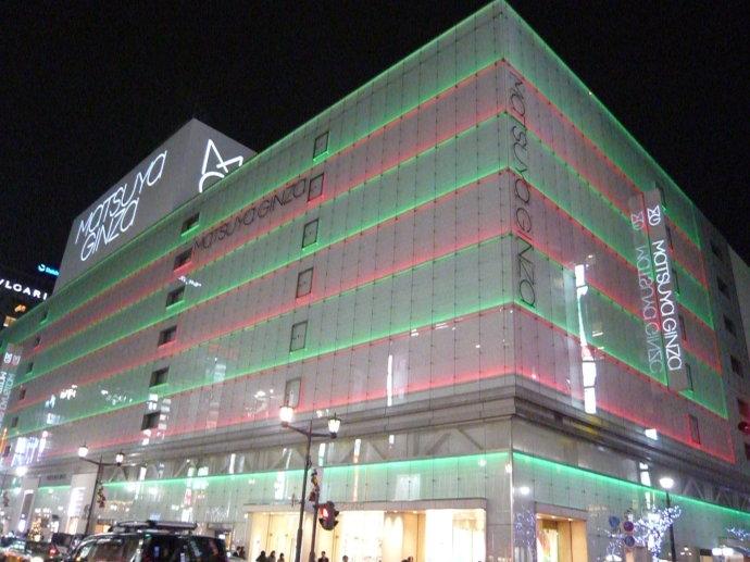 日本松屋百货开始对华直邮跨境电商业务