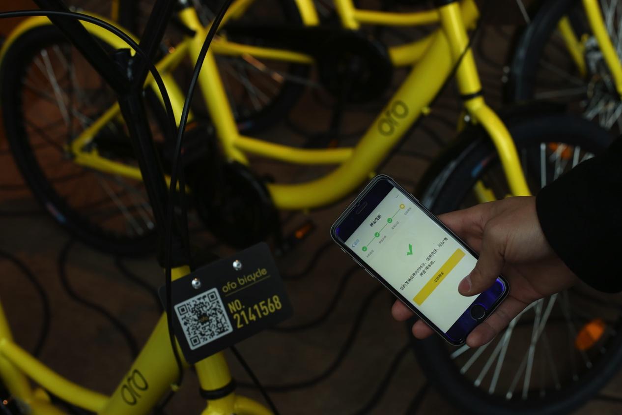 共享单车免押引热议 法律专家呼吁建立反押金联盟