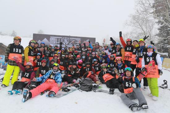 顶级雪场联袂举办第二届雪山之王国际野雪挑战周