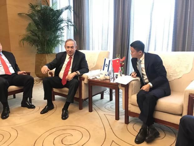 以色列总理北京同马云会谈 一年多内两次握手