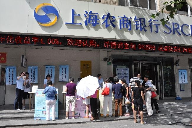 统计报表错、漏报重大数据 上海农商银行苏州昆山支行被罚12万