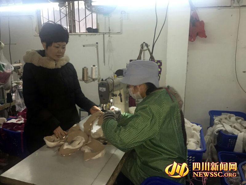 罗江打工妹回乡创业帮助乡亲就业