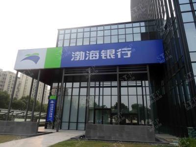 违规发放信用消费贷款 渤海银行苏州分行被罚50万元