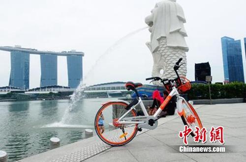 摩拜单车新加坡正式运营 开启海外扩展新篇章