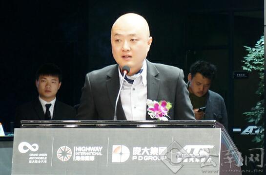 云南平行进口汽车协会在昆成立