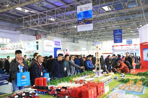 年度油气行业盛会cippe3月20日在京开幕