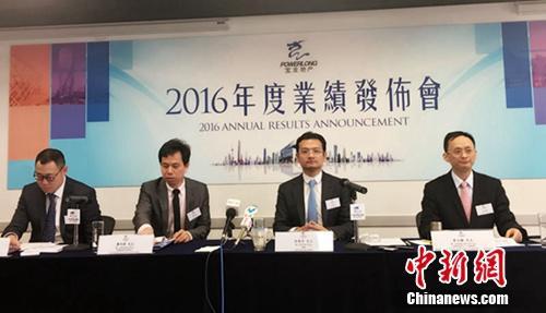 宝龙地产2016年业绩发布 核心盈利上涨超三成