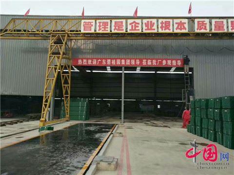 广东碧桂园集团领导一行到北京易德筑科技有限公司考察