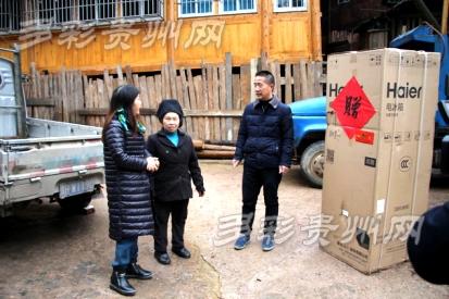 台江县工商联携手爱心企业为贫困户送冰箱