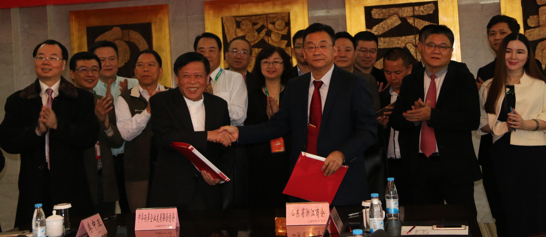 山东省浙江商会与台湾中华两岸企业发展联合总会企业发展交流战略合作签约仪式在济举行
