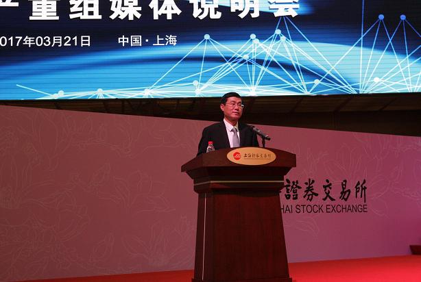 广安爱众:收购两家标的公司符合战略规划