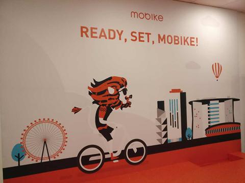 摩拜进军海外市场 开启共享单车国际化时代