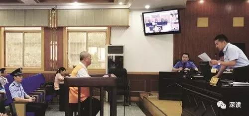 安徽军工集团原董事长受贿为儿孙在京买房 被继任揭发
