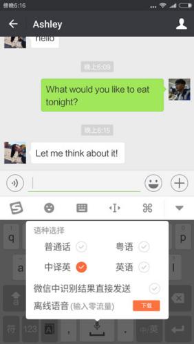 出国沟通不用愁 搜狗语音翻译帮你打破语言障碍