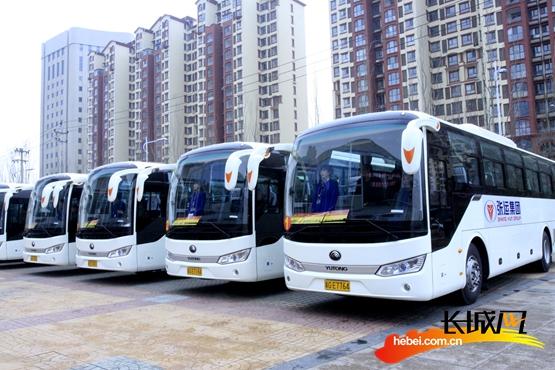 张家口市第十一次党代会全部采用新能源客车