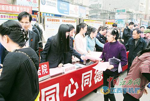 萍乡市湘东区检察院规范司法行为服务辖区发展