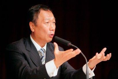 郭台铭吐槽大学生动手能力差 戳中了中国制造痛处