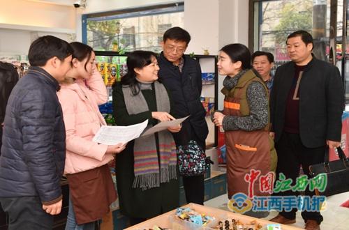 江西财经职业学院何桑书记赴南昌校区视察创业就业孵化基地(组图)