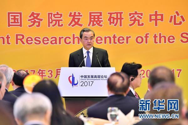 王毅:中国将打造更加紧密的全球伙伴关系网