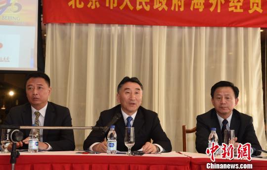 北京市政府海外经贸合作平台建设会在巴西圣保罗举行